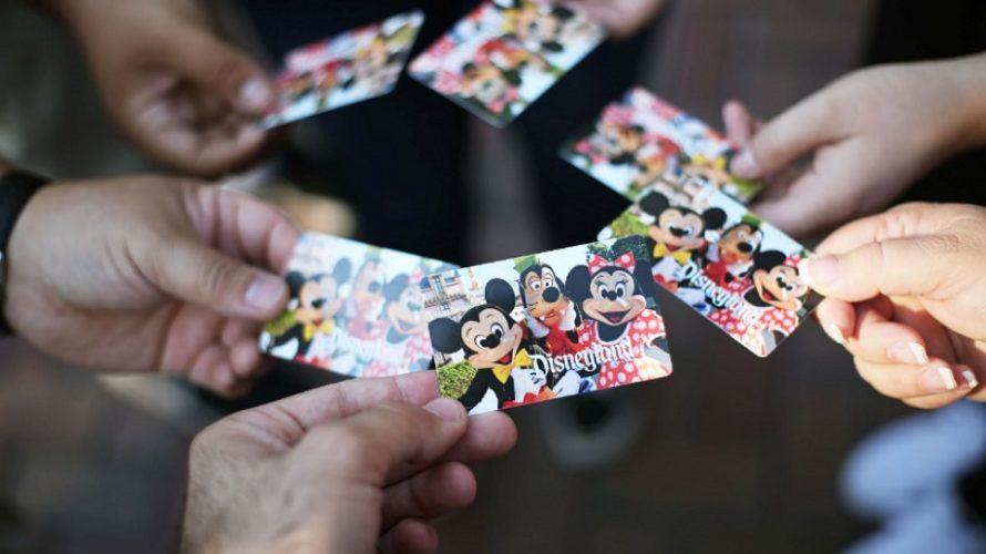 ディズニーチケットの価格変動制導入が決定!土日祝は1デーパスがプラス500円!?